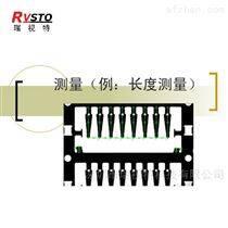 机器视觉空调外挂机箱标签检测设备