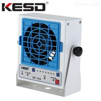 KESD低压高频悬挂式除静电离子风机KF-10A