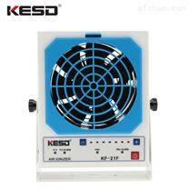 KESD除静电悬挂式高频KF-21F离子风机
