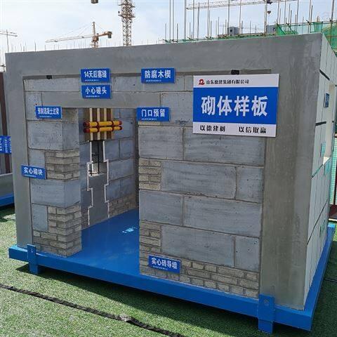 日照建筑质量样板展示区
