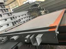 昆山码头物流大型电子汽车衡定制厂家