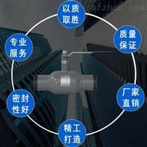 手柄式全焊接球阀的特征介绍-瑞柯斯