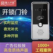 门禁管理系统 可贴牌LOGO IC卡开锁