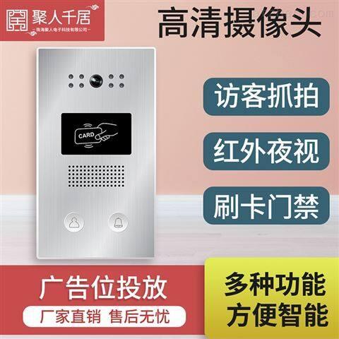 楼宇对讲设备 实时抓拍 自动补光 人脸识别