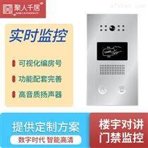 樓宇對講設備 實時抓拍 自動補光 人臉識別