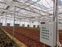 物聯網農業智能控制柜