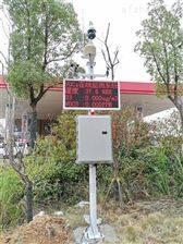 BYQL-VOC惠州挥发性有机物(VOCs)在线监测报警仪
