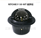 RITCHIE F-50-WT 船用電羅經