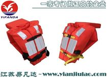 CCS船用救生衣海事規范要求配備標準