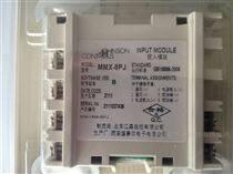 美国江森MMX-8PJ探测器接口模块