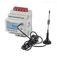 ADW300W-LR/KCTL三相无线多功能电能表
