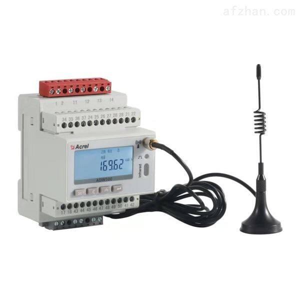 三相无线电力物联网电表