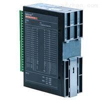 ARTU-K32开关量信号采集装置