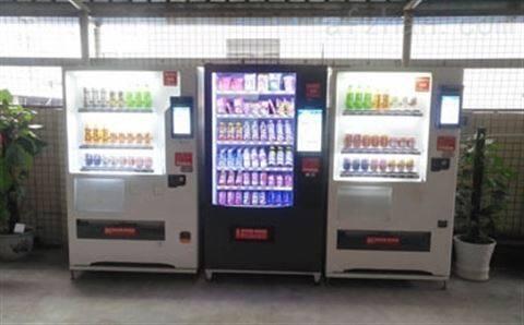 广州番禺区充电站无人自动售货机合作投放