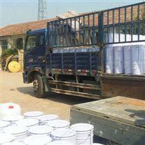 广西壮族自治区桂林高温玻璃鳞片胶泥污水池用