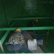 山西省忻州现货供应乙烯基中温玻璃鳞片胶泥脱硫塔内衬防腐