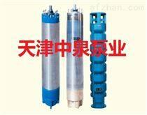 天津防腐潜水泵