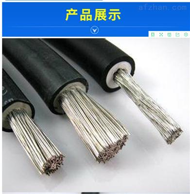 JBQ电机引接线电缆1.14KV 1*150平方
