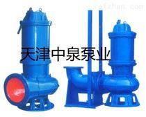 天津潜水排污泵