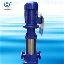 供应DL立式多级离心泵 高层加压送水泵厂家