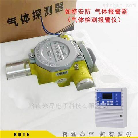 蓄电池室逸出气体浓度报警器 氢气防超标