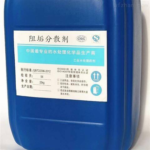 反渗透PH调节剂(酸性)缓蚀阻垢剂