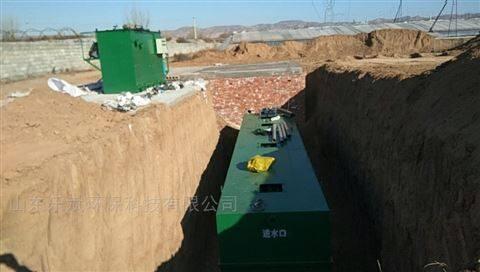医院污水处理中水回用设备