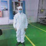 户外防疫卫生强防护服