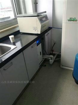 医疗实验室污水处理设备价格