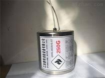 E型电启动不锈钢S型热气溶胶自动灭火系统