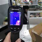 海康威视HIKVISION便携式热成像体温筛查仪