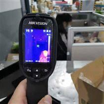??低親IKVISION便携式热成像体温筛查仪