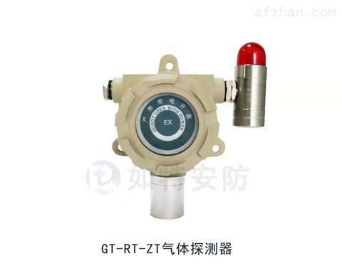 丙烷隔爆型气体报警探头 可燃气体探测器