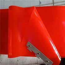 鹽城紅色3毫米厚焊接防護簾