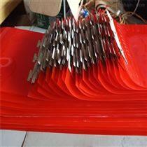 焊接車間打磨機器切割擋護簾紅色防護簾
