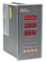 AMC16-E3(4)数据中心电源管理监控装置