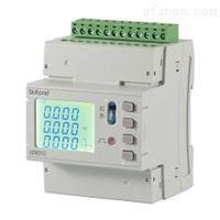 ADW220-D10-4S安科瑞智能电力物联仪表