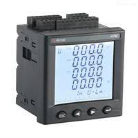 APM800/MCM多功能网络电力仪表