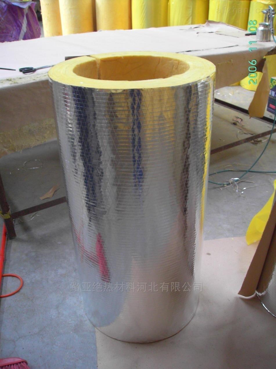 玻璃棉管厂家批发