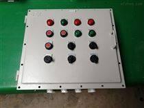 防爆铝合金控制箱