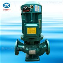 铸铁立式冷冻水管道泵