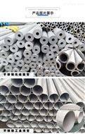 戴南不锈钢管生产厂家 钢管厂家