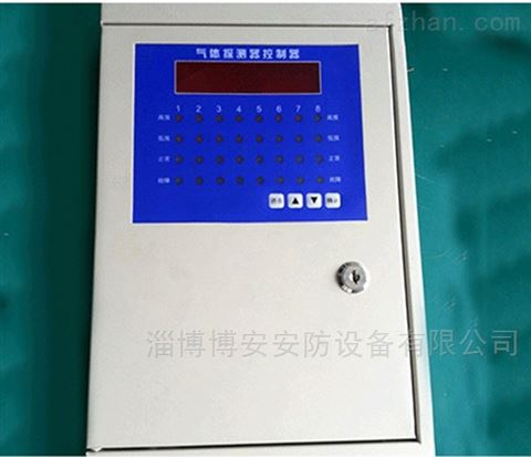 气体浓度巡检报警控制器自动报警器
