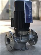 304不锈钢空调泵