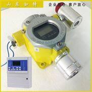 探测六氟化硫泄漏报警器 检测SF6气体探测器
