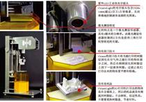 下沉式DLP光固化高精度3D打印机octavelight
