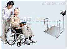 304轮椅电子秤 轮椅车称重地磅
