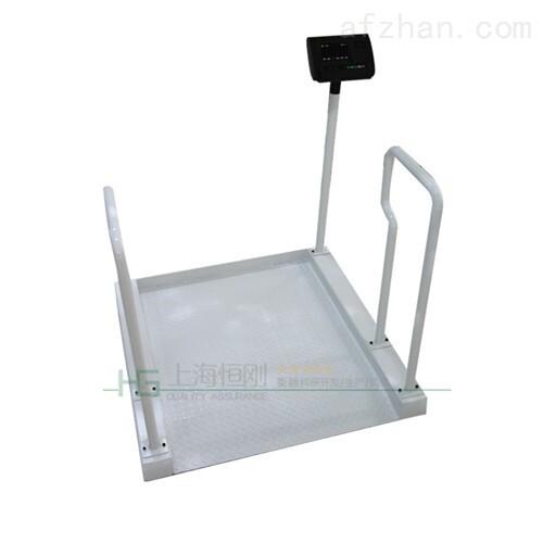 抗压透析秤 花纹碳钢材质轮椅磅