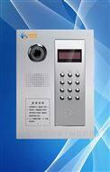 供应网线数码彩色可视门铃主机
