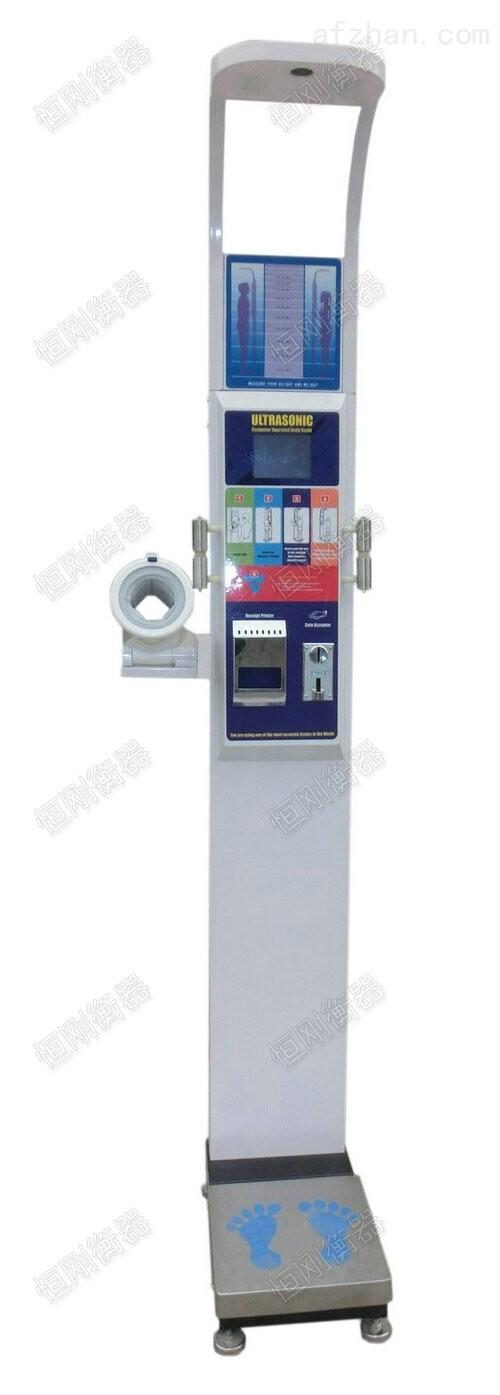 体检科身高体重测量仪 吸人流粉丝体检秤